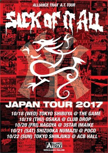 SICK OF IT ALL JAPAN TOUR 2017 /