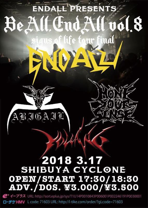 END ALL presents Be All, End All vol.8 ~Signs Of Life Tour Final~ /