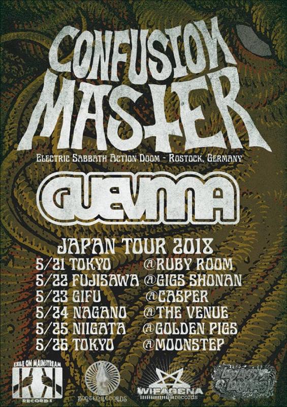 CONFUSION MASTER / GUEVNNA JAPAN TOUR 2018 /