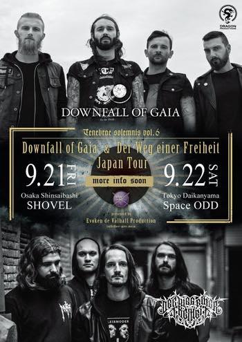 DOWNFALL OF GAIA / DER WEG EINER FREIHEIT Japan Tour /