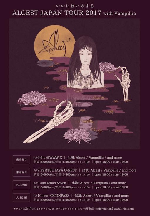 ALCEST JAPAN TOUR 2017 with Vampillia /