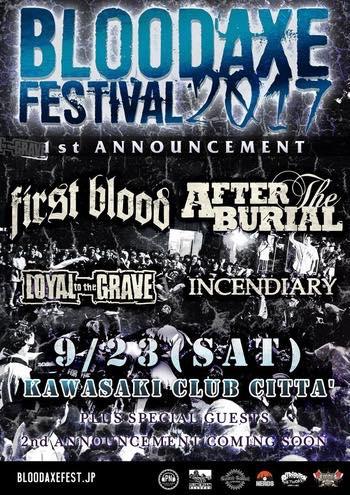 BLOOD AXE FESTIVAL 2017 /