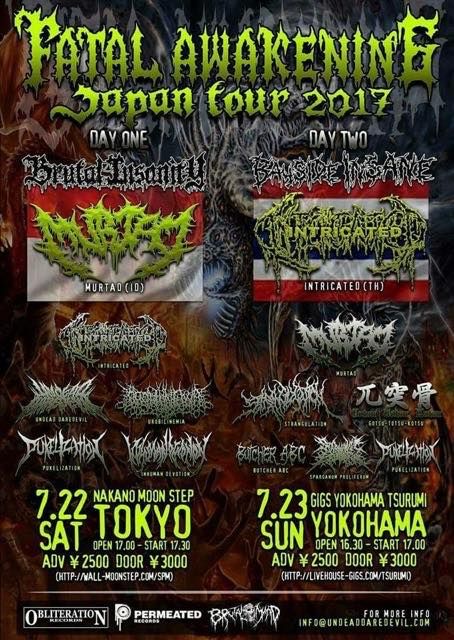 FATAL AWAKENING JAPAN TOUR 2017