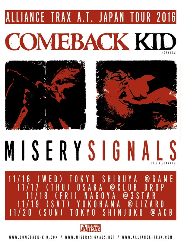 COMEBACK KID、MISERY SIGNALS来日決定