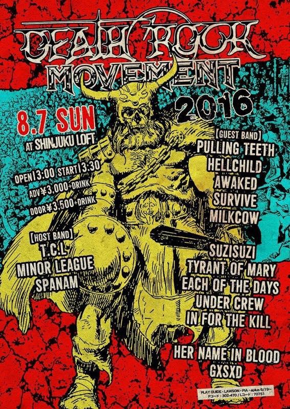 DEATH ROCK MOVEMENT 2016