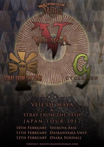 VEIL OF MAYA、STRAY FROM THE PATH