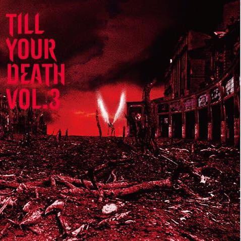 TILL YOUR DEATH Vol.3レコ発ライヴ