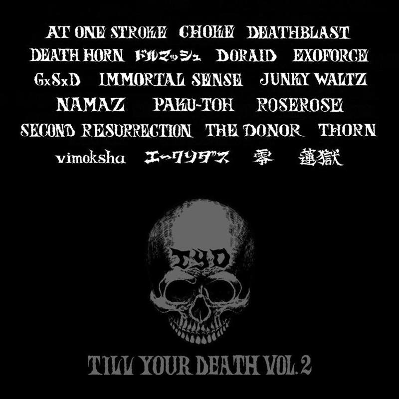 TILL YOUR DEATH Vol.2