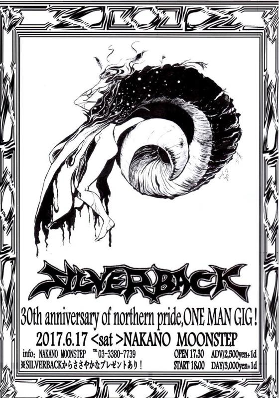 SILVERBACK結成三十周年記念ワンマンライブ