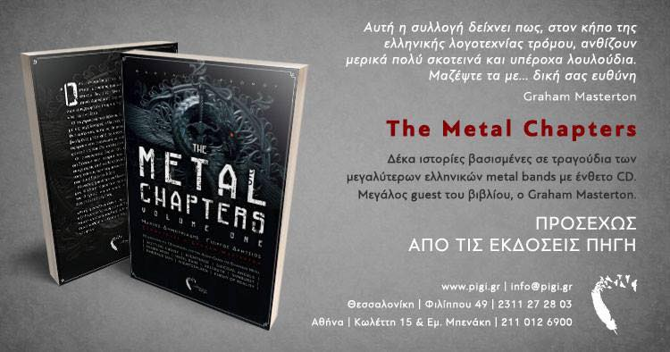 METAL CHAPTERS