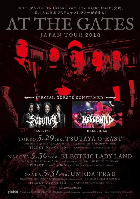 AT THE GATES JAPAN TOUR 2018