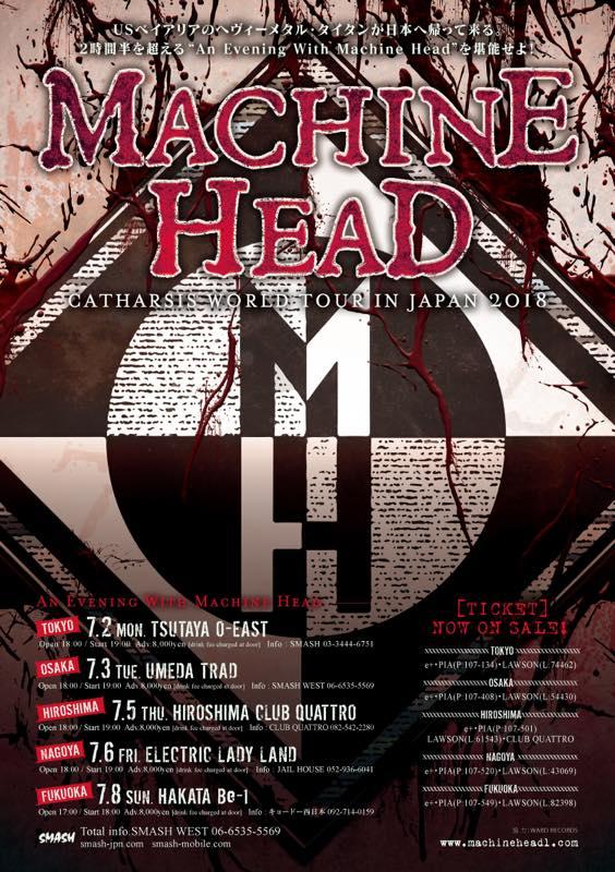 MACHINE HEAD『Catharsis World Tour In Japan 2018』