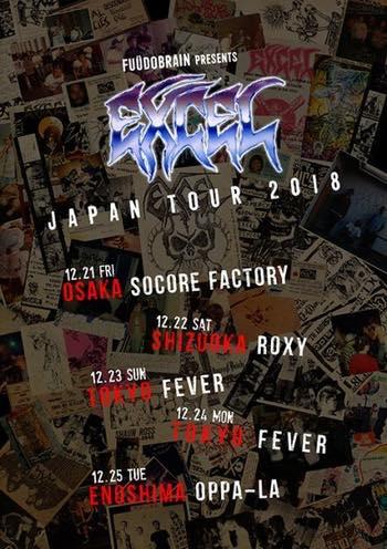 EXCEL JAPAN TOUR 2018