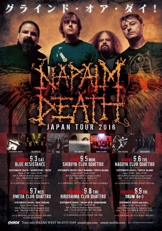 "THE BLACK DAHLIA MURDER and NAPALM DEATH ""Abysmal Predator"" tour"