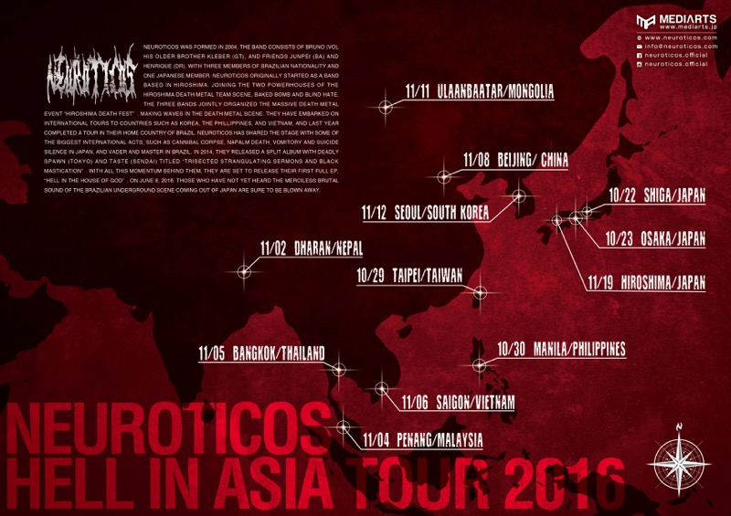 HELL IN ASIA TOUR 2016
