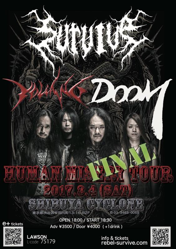 Human Misery Tour Final