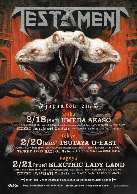 TESTAMENT JAPAN TOUR 2017