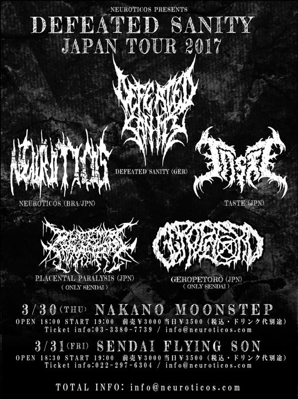 DEFEATED SANITY JAPAN TOUR