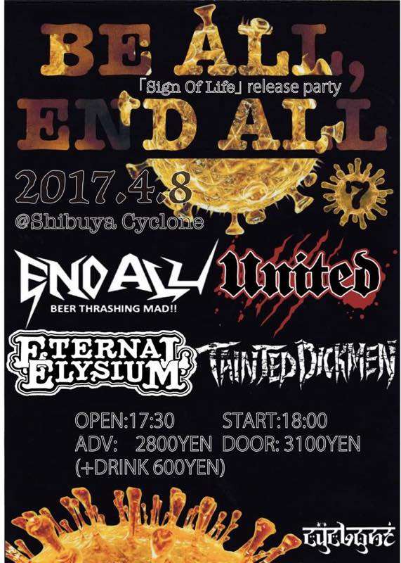 END ALL presents Be All, End All vol.7