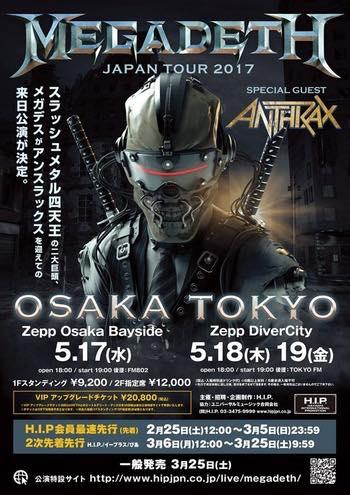 MEGADETH JAPAN TOUR 2017