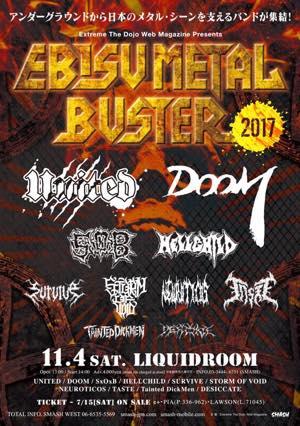 EBISU METAL BUSTER 2017