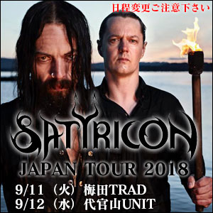 SATYRICON JAPAN TOUR 2018
