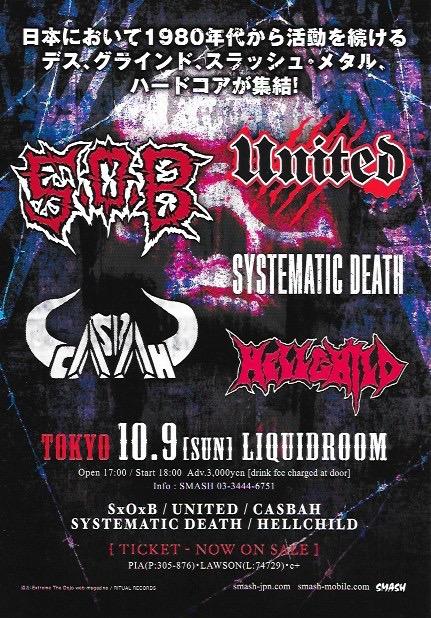 SxOxB / UNITED / CASBAH / HELLCHILD / SYSTEMATIC DEATH