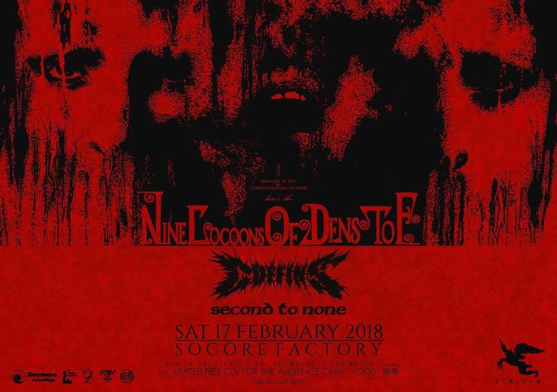 COFFINS / SECOND TO NONE Split レコ発