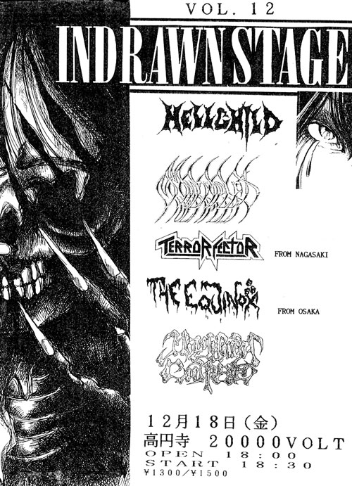 HELLCHILD/MULTIPLEX Flyer