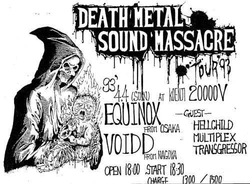 DEATH METAL SOUND MASSACRE TOUR