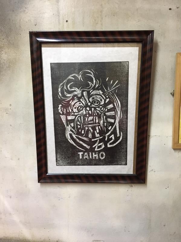 博多大砲ラーメン ロゴ
