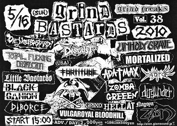 2010年度の「GRIND BASTARDS」