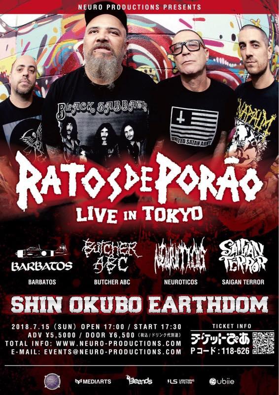RATOS DE PORAO LIVE IN TOKYO /