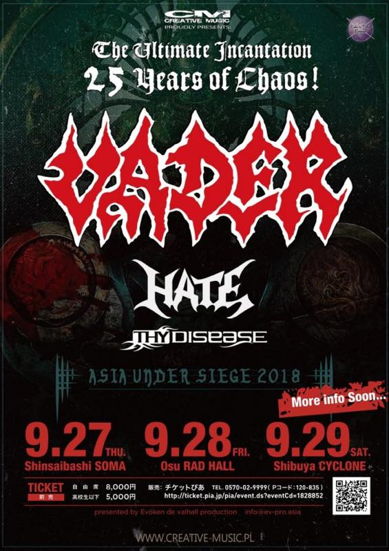 VADER with HATE, Thy Disease来日公演 /