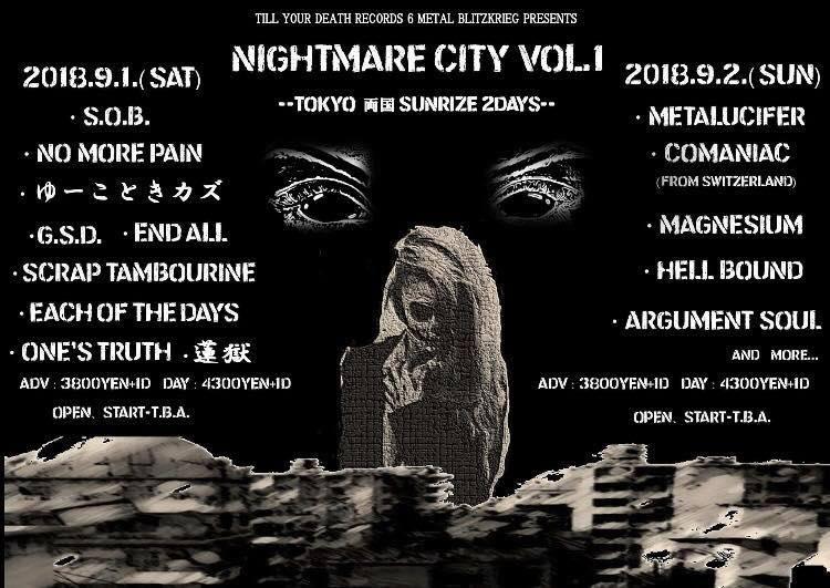 NIGHTMARE CITY Vol.1 /