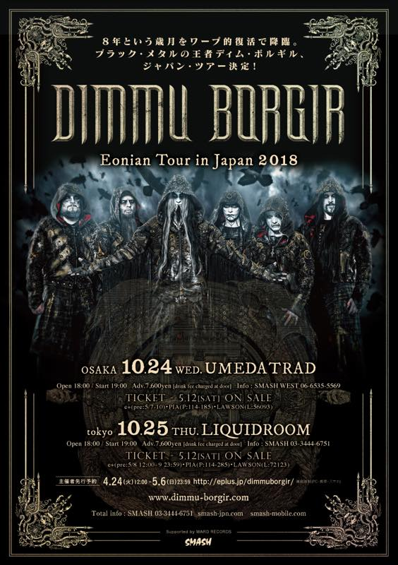 DIMMU BORGIR Eonian Tour in Japan 2018 /