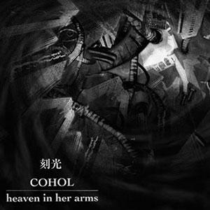 「刻光」 / Split / COHOL / heaven in her arms